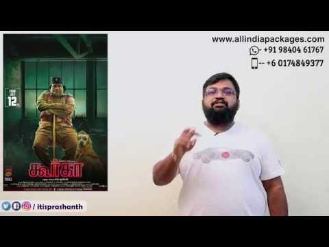 Gurkha review by Prashanth