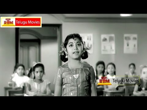 Pillalu Devudu Challani Vaare - Evergreen Song - Letha Manasulu Telugu Movie song