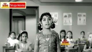 Pillalu Devudu Challani Vaare - Evergreen Song - Letha Manasulu Telugu Movie song
