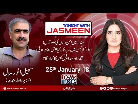 TONIGHT WITH JASMEEN - 25 January  2018 - News One
