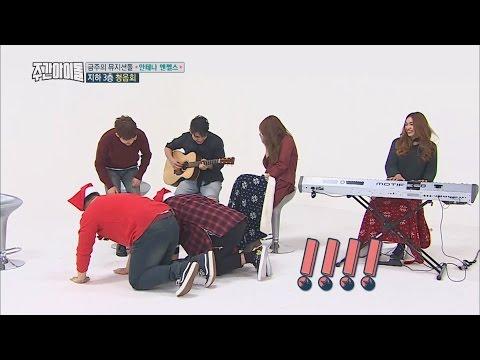 (Weekly Idol EP.282) Sooooo Completely Moved Song
