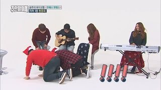 (Weekly Idol EP.282) Sooooo completely moved song