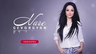 Nare Gevorgyan - Verjapes //Audio 2018//