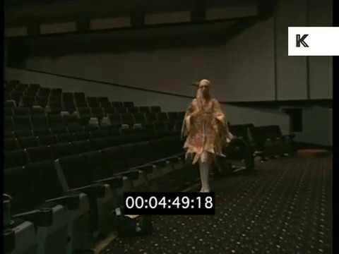 1990s UK Cinema Interior, Empty Seats, Clueless