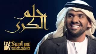 حسين الجسمي - حلم الكرى (النسخة الأصلية)