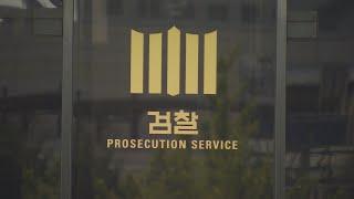 서울중앙지검 조사2부, 박덕흠 배임 혐의 수사 / 연합…