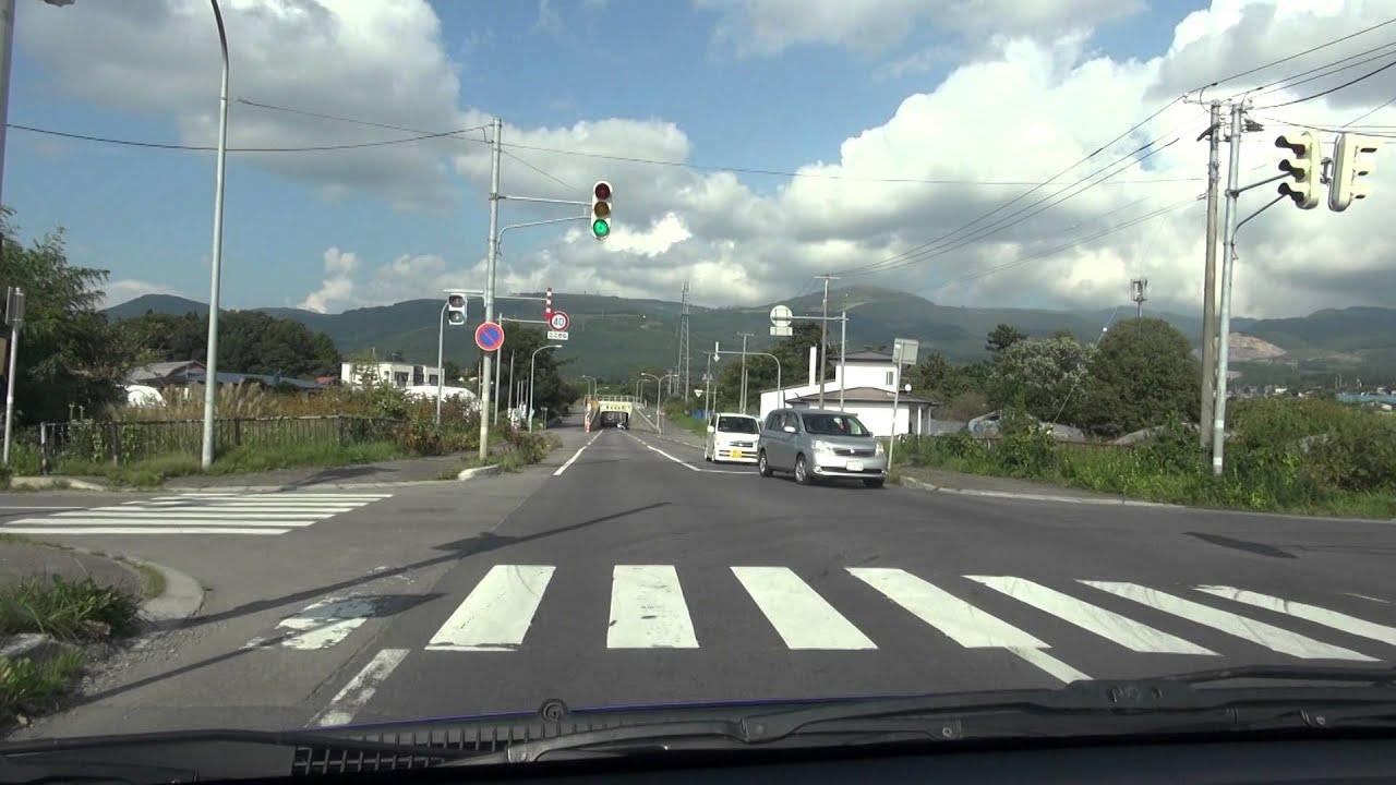 北海道道676号七飯大野線 :道道...