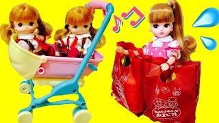 リカちゃん ミキちゃんマキちゃん ベビーカーで幼稚園お迎え♪ 冷蔵庫がからっぽ! お買い物に行こう!  お店屋さんごっこ ハンバーガー屋さん お散歩 開封動画 Mell-chan
