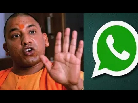 Yogi Sarkar Ne Jaari Kiya whatsapp helpline number