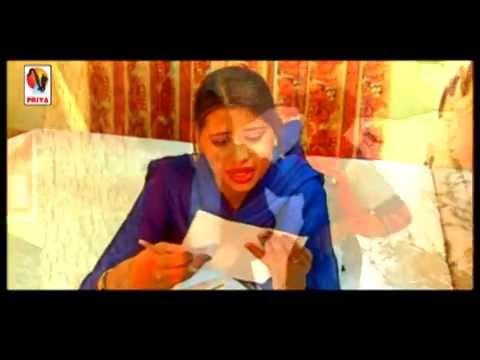 Chuni Lad Banke Pyar | Dhrampreet & Kuldeep Rasila | OFFICIAL Punjabi Sad Songs | Priya Audio