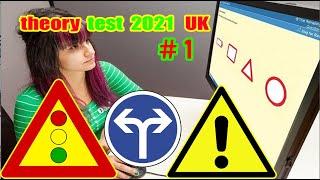 theory test 2021 uk serie #1 screenshot 4