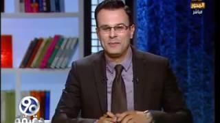 بالفيديو.. صحفية تستغيث بوزير الداخلية من تجاوزات أمين شرطة