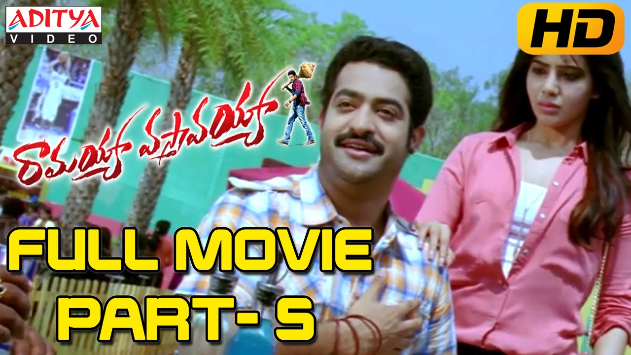 ramayya vasthavayya telugu movie part 5/12 - jr.ntr,samantha,shruti