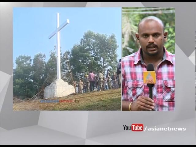 Munnar Land encroachment: Case against Spirit In Jesus