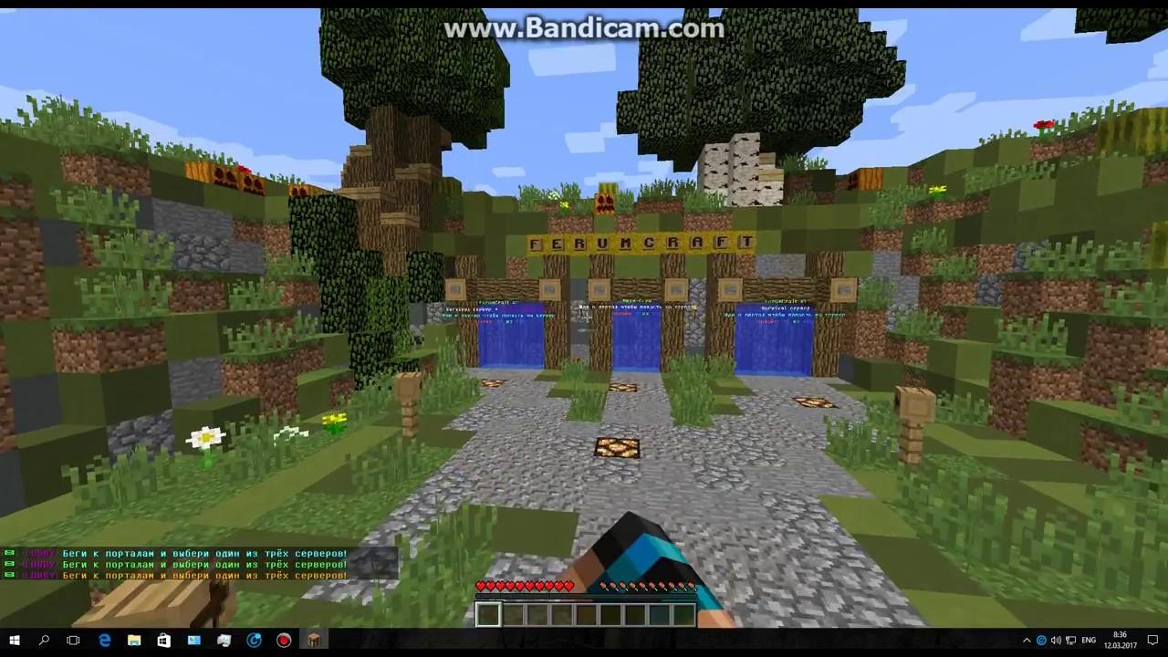 Список всех команд в Minecraft - ModCraft.su