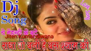 DJ songs Mehndi Laga Hoon Kis Naam Ki Radha to bani hai bas Shyam