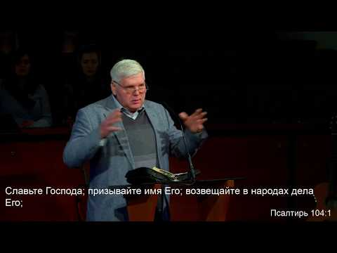 4-22-2018 Church of Christ the Savior Sunday Morning Service