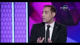 المقصورة - خالد بيبو : لازم اوفر المساحات لمحمد صلاح عشان اقدر اشتغل علي الهجمة المرتدة