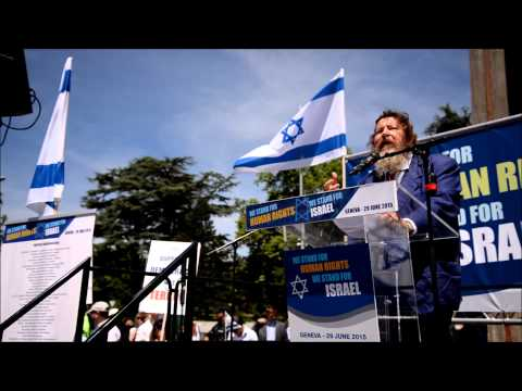 Rally For Israel At UN Human Rights Council