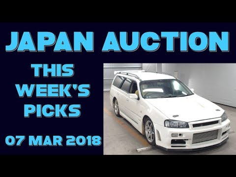 Japan Weekly Auction Picks 060 - 07 Mar 18