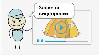 Как сделать рекламный ролик для продвижения товара