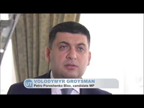 Ukrainian Parliamentary Elections 2014 Preview: Volodymyr Groysman, Petro Poroshenko Bloc