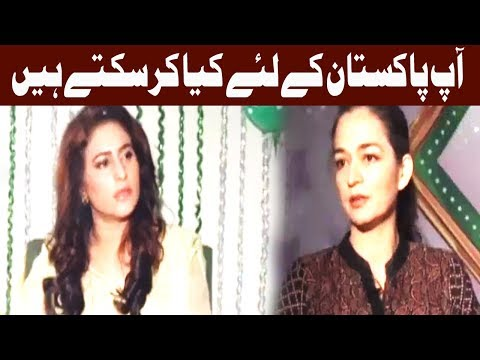 Spot Light  - 14 August 2017 - Aaj News