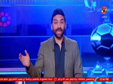 اسلام الشاطر : الاهلى صرف 200 ولا 500 مليون على الصفقات انت مالك مش بنصرف من جيب غيرنا