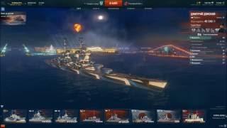 Дмитрий Донской лучший крейсер в ветке