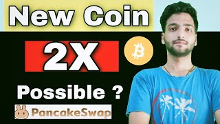 ₹70 = 6000 AHT Coins | PancakeSwap New Coin | New Cryptocurrency Launch in 2021 August