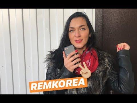ОБЗОР REMKOREA || АВТОСЕРВИС ПИТЕР