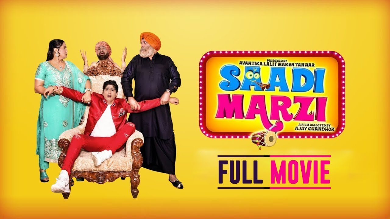 Saadi Marzi | Full Movie | Anirudh, Harby, Neena, Yograj | Latest Punjabi Movies | Yellow Music