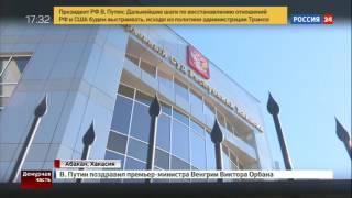 Главу администрации Хакасии обвиняют в получении взятки