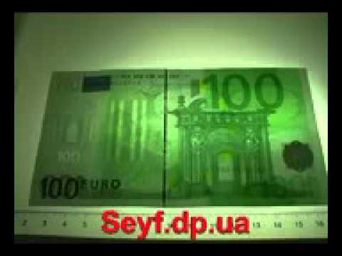 Как отличить фальшивые евро советские облигации цена