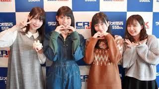 ラジオ関西『ドレドレ♡Lovelys』2018年1月31日放送 ゲスト:小片リサ・...
