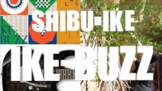 いけばな龍生展2017:SHIBU-IKE: 渋谷からIKEBANAバズる:IKE-BUZZ