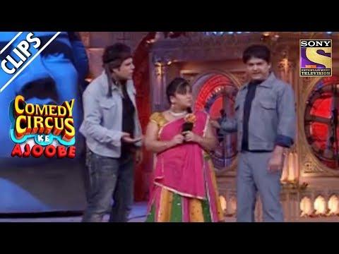 Kapil, Bharti & Krushna Recreate Sholay | Comedy Circus Ke Ajoobe