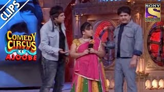 Kapil, Bharti & Krushna Recreate Sholay | Comedy Circus Ke Ajoobe