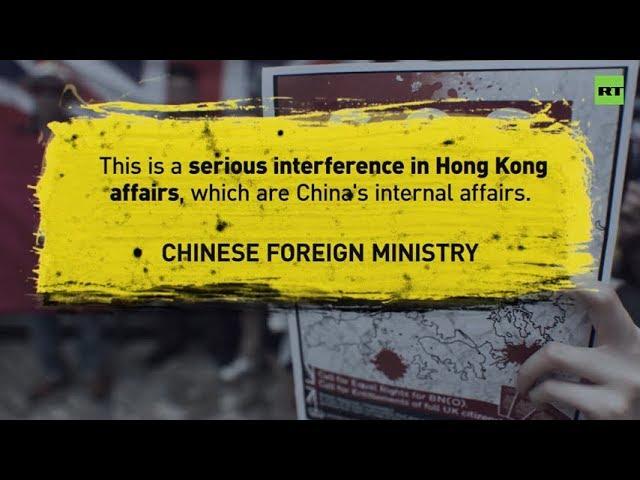 'Serious interference': China is furious after Trump signs Hong Kong bills