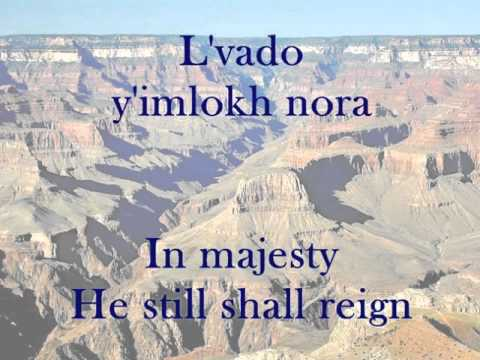Adon Olam  Transliterated and translated