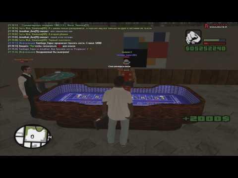 Cleo для казино для samp rp