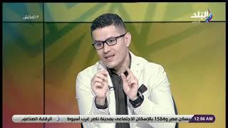 الماتش - أحمد عفيفي يكشف سبب خسارة منتخب مصر أمام جنوب أفريقيا