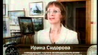 15-03-12 Сызранские новости. Вести детально