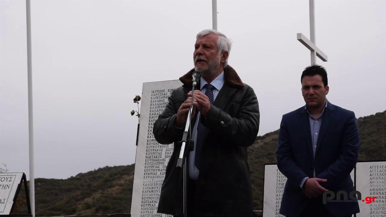 Μνημόσυνο για τους 212 εκτελεσθέντες στις Βίγλες Μεγαλόπολης