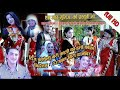 New Nepali Comedy Teej Song ||2017|| Kali ko hasai Babalai || Padam Neupane/Kusum Puri ||Ujawal Giri