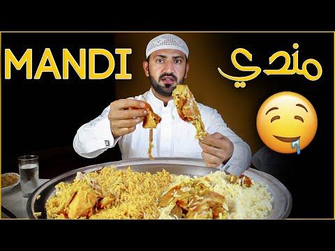 The Best mutton Mandi in Makkah Saudi Arabia | Lamb Mandi | Arabic Mandi With Rice | Mandi recipe
