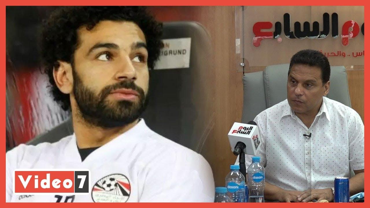 صورة فيديو : حسام البدرى لـ اليوم السابع : محمد صلاح كابتن المنتخب حتى لو انضم السعيد وفتحى