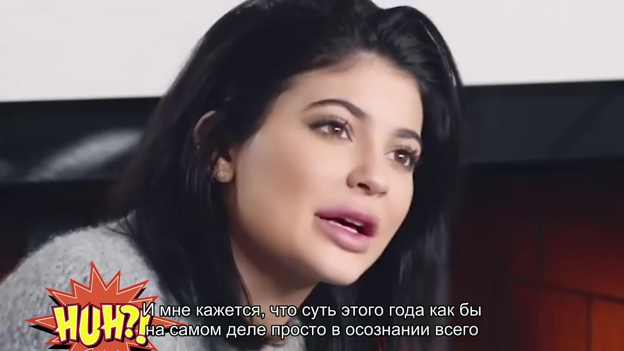 Самые глупые моменты семейства Кардашьян|семья реалити шоу смотреть на русском