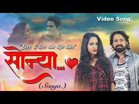 Romantic Song Marathi 2019