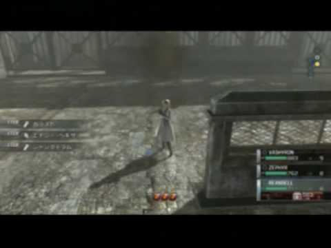 JP - End of Eternity Demo Part 1 |